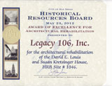 Award of Excellence for Architectural Rehabilitation from the City of San Diego Historical Resources Board. - Received  May 24, 2012.